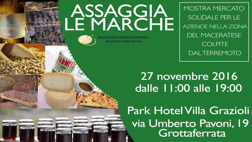 (Italiano) Assaggia Le Marche