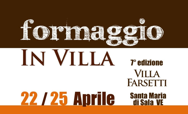 LOGO-Formaggio-in-Villa-17-orizzontale.jpg